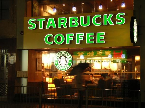 HK_Starbucks_Coffee_in_Caine_Road