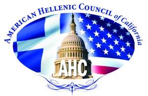 AHC new LOGO