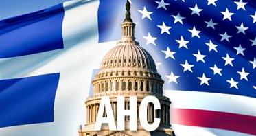 American-Hellenic-Council-California-AHC