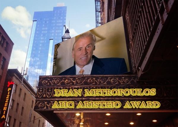 Metropoulos Aristeio Award